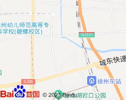 铜山电子地图