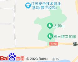 贾汪电子地图