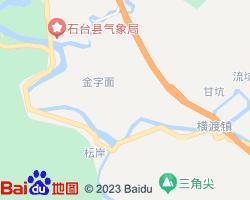 石台电子地图