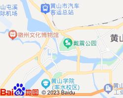 屯溪电子地图