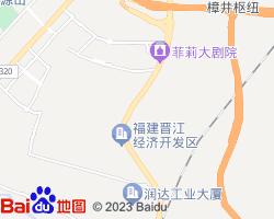 晋江电子地图