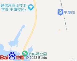 平潭电子地图