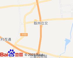 胶州电子地图