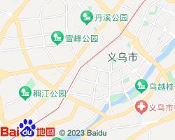 义乌电子地图