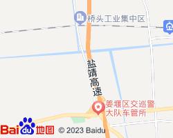 姜堰电子地图