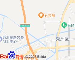秀洲电子地图