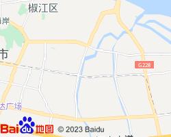 椒江电子地图