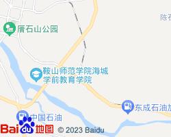 海城电子地图