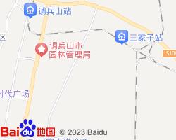 调兵山电子地图