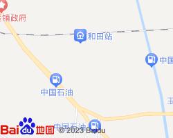 和田市电子地图