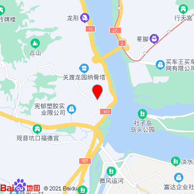 财团法人台北市关渡宫