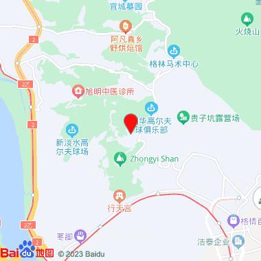 大屯山系_贵子坑亲山步道