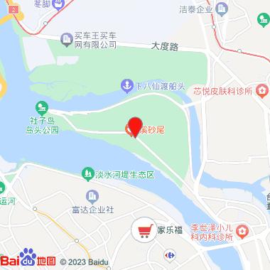社子岛迎星码头