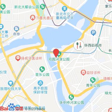 两喜号 Liang Xi Hao - 总店