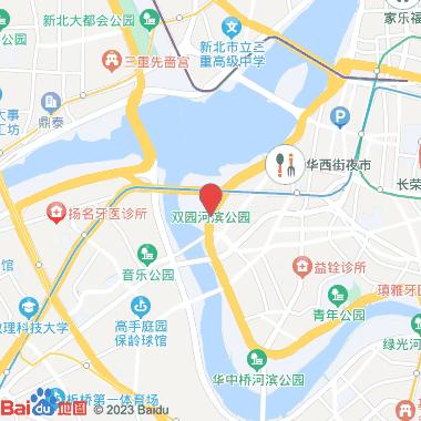 两喜号 Liang Xi Hao - 西园店