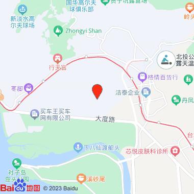 莳萝香草蔬食餐厅(北投店)
