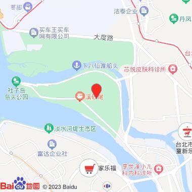 北投焚化厂观景台