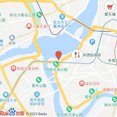 福大同茶庄