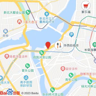 艋舺清水岩