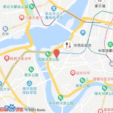 台北市乡土教育中心_剥皮寮历史街区