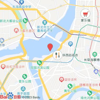 台北市立联合医院 - 中医门诊中心按摩小站