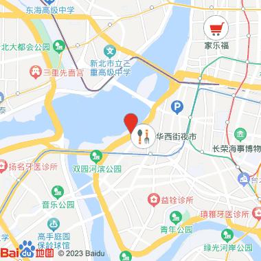 台北天后宫