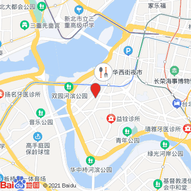 台北市立联合医院 - 和平院区按摩小站