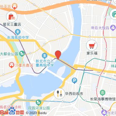 2020大稻埕情人节