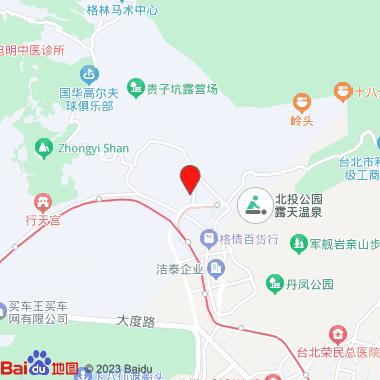 泉源公园泡脚池园区
