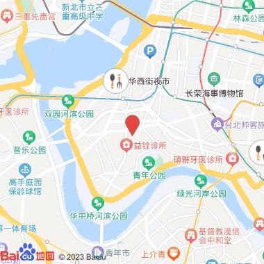 台北当代工艺设计分馆