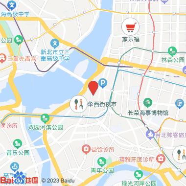 重庆南路_书店街