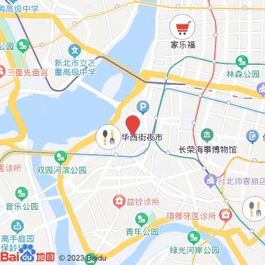 聚北海道昆布锅 台北衡阳店