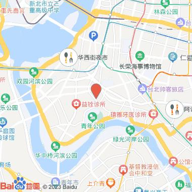 信安按摩 - 南昌店