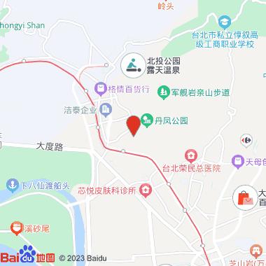 大屯山系-军舰岩亲山步道