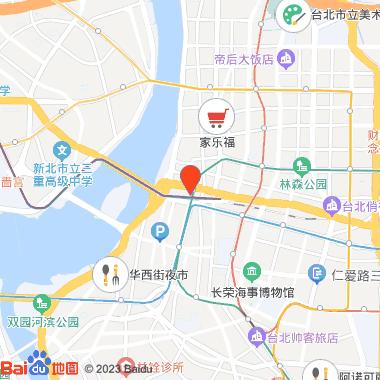 捷运中山地下书街