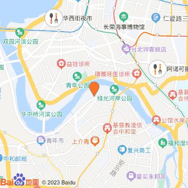 纪州庵文学森林