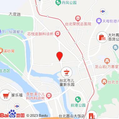 2017第十二届台北数位艺术节