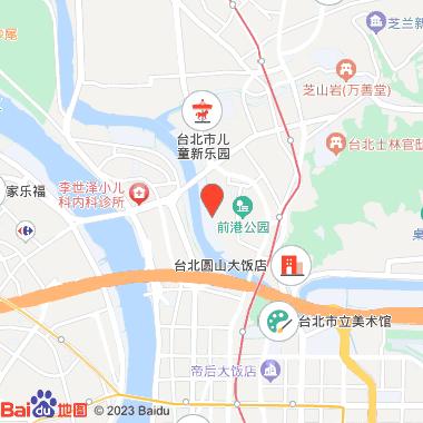 咖啡弄剑潭店