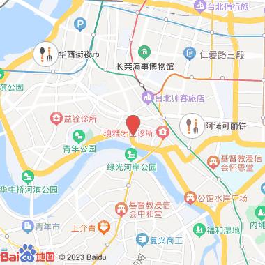 郭木生文教基金会美术中心