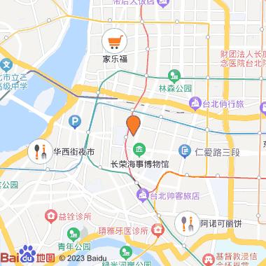 2021台湾文博会