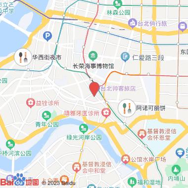 不⼆堂(永康公园店)