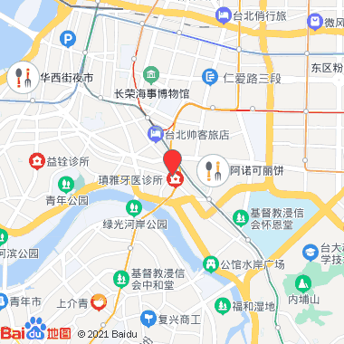 马廷英故居_青田七六