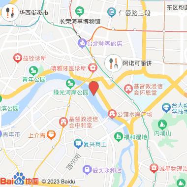 羊毛毡食帖展   台湾家常菜