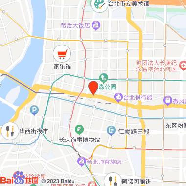文水艺文中心