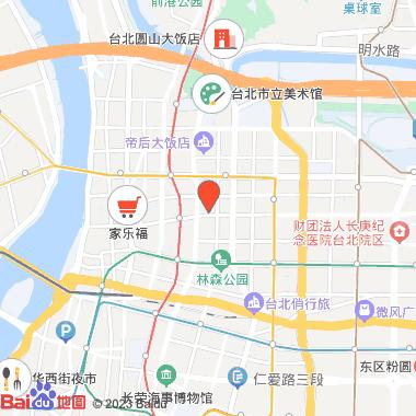一鹭炭火烧鸟工房 - 松江本店