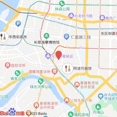 2018台北开斋节暨穆斯林嘉年华