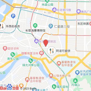 106年度台北杜鹃花季系列活动