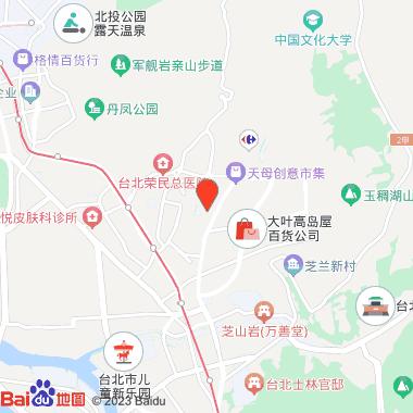 莳萝香草蔬食餐厅(天母店)