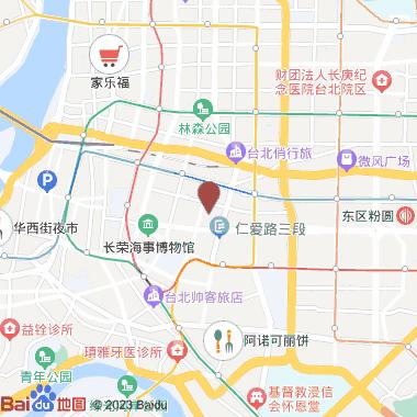 场域・启发—隈研吾展