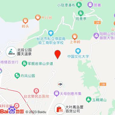 华冈博物馆